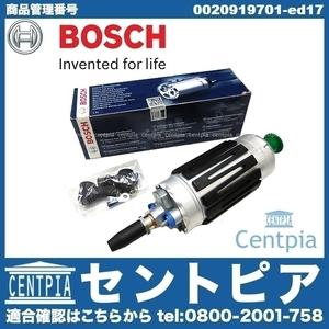 Gクラス W460 ゲレンデ 230GE メルセデス ベンツ 燃料ポンプ フューエルポンプ BOSCH(ボッシュ)製 0020919701