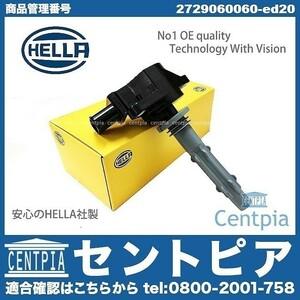 ダイレクトイグニッションコイル イグニッションコイル Eクラス W212 E300 E350 E550 M272 M273 メルセデス ベンツ HELLA製