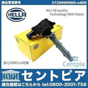 ダイレクトイグニッションコイル イグニッションコイル GLK X204 GLK300 M272 M273 メルセデス ベンツ HELLA製