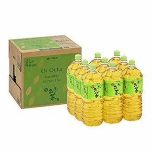 1)2L×9本 (新) [Amazon限定ブランド] 伊藤園 RROボックス おーいお茶 緑茶 2L×9本