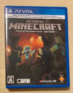 【PS Vita】Minecraft マインクラフト
