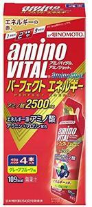 単品 味の素 「アミノバイタル®アミノショット®」パーフェクトエネルギー グレープフルーツ味 45g&times