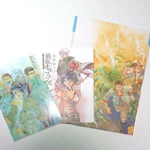 【未使用】 鉄血のオルフェンズ グッズ キャラクターコンプリートブック 初回特典 ポスター クリアファイル イラストブック ガンダムエース