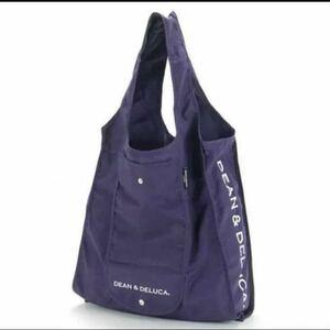 エコバッグ ショッピングバッグ紫