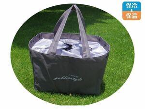 レジカゴバッグ エコバッグ 折りたたみバッグ 保冷バッグ