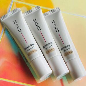 【数量限定】HAKU美白美容液ファンデ オークル10 特製チューブ6g×3本