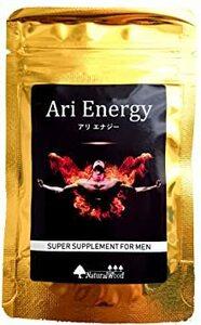男性用サプリメント Ari Energy アリ エナジー トンカットアリ・エキス クラチャイダム・エキス マカ ガラナ 亜鉛 3