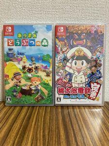 【新品未開封品】あつまれどうぶつの森・桃太郎電鉄 昭和 平成 令和も定番! Nintendo Switch ソフト 2本セット