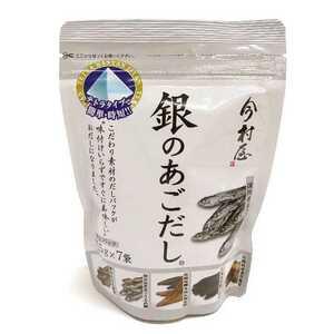 久世福商店 今村家 銀のあごだし 52.5g(7.5g×7袋)国内産のこだわりの6種類のだし原料を使用した美味しいだしがとれるだしパック
