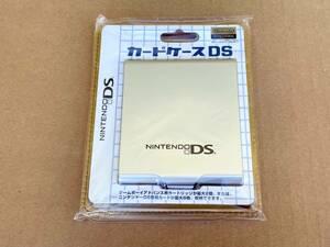 KEMCO ケムコ アルミカードケース 任天堂 Nintendo DSロゴ入り 無地 シルバー シンプル ゲームボーイアドバンス GBAカートリッジ カセット