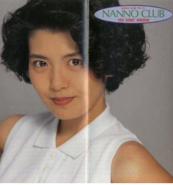 南野陽子 NANNO CLUB ナンノクラブ ファンクラブ会報 Vol. 21 美品