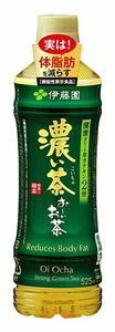 最安【即決・】伊藤園 おーいお茶 濃い茶 525ml×24本 [機能性表示食品]