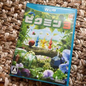 ピクミン3 ソフト WiiU 任天堂 Nintendo