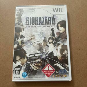 BIOHAZARD Wii