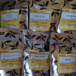 【送料無料】ルピシア LUPICIA 秋の夜長にホッと一息 美味しいお茶 6種類セット 手軽に楽しめるティーバックタイプ