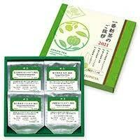 【送料無料】ルピシア LUPICIA 新茶4種類セット 高級茶葉 緑茶 風邪予防 カテキン