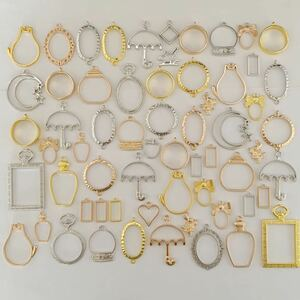 レジン枠 チャーム メタルパーツ アソート 62個 ハンドメイド素材 金属アクセサリーパーツ