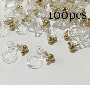 丸玉カン付きノンホールピアスパーツ ゴールド 100個 樹脂イヤリング