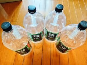 便利に使える空のペットボトル 4L×4本