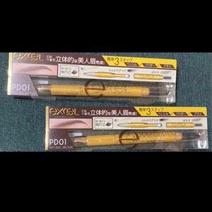 エクセル パウダー&ペンシル アイブロウEX PD01 ナチュラルブラウン 2本セット