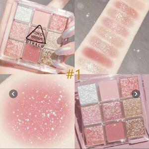 アイシャドウ 9色 パレット 01# ピンク系 新品