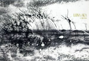 CROSS(さいたまスーパーアリーナ会場限定盤)(2CD)/LUNA SEA