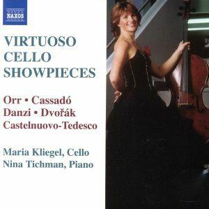 【輸入盤】Sonatina Op 100 / Carmen Fantasy / Don Giovanni