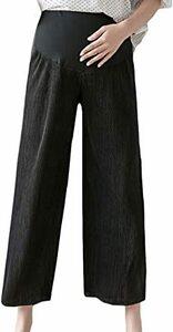 ブラック M [MIKA&MAYA] マタニティ ズボン パンツ アジャスター 黒 グレー