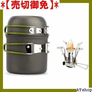 【売切御免】 キャンプ セット 収納袋付き 鍋 アルミ 用品 登山 ケトル ン ルミクッ 食器 アウトドア クッカーセット 110