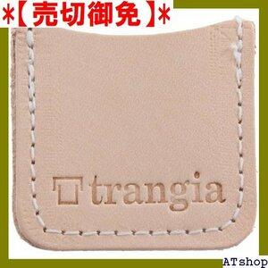 【売切御免】 trangia タン TR-620252 ハーフパイントマグ用レザーハンドルカバー トランギア 143