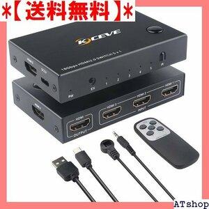【送料無料】 HDMI切替器 TV、FireTVと互換性のある プレーヤー、A e 5入力1出力、HDMI分配器セレクター 104