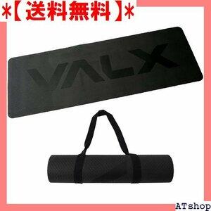 【送料無料】 VALX 軽量 防音 エクササイズマット 大きめサイズ り止め付 厚 トレーニングマット ヨガマット バルクス 15