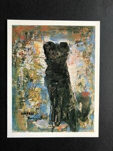 【山口薫の複製画(印刷)】 食事をねだるクマ
