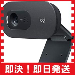 ロジクール ウェブカメラ C505 HD 720P 自動光補正 ロングレンジマイク 2mの長いUSB接続ケーブル プラグアンドプ
