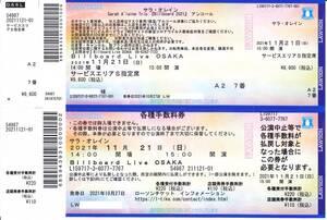 サラ・オレイン ビルボードライブ大阪 11月21日 サービスエリアS指定席