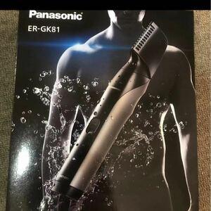 Panasonic パナソニック ER-GK81-S 防水ボディトリマー