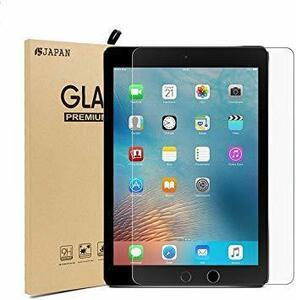 即決!新品♪ ipad 9.7 フィルム ipad 9.7 ガラスフィルム / Air2 / Air/iPad 9.7 用 フィ