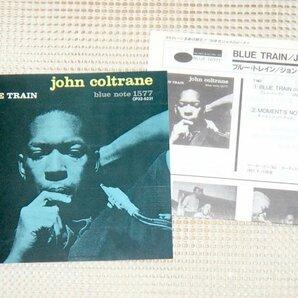 初期廃盤 John Coltrane ジョン コルトレーン Blue Train/ Lee Morgan Philly Joe Jones Kenny Drew Curtis Fuller 等 CP32 5231 BLUE NOTE