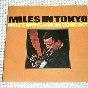 初期廃盤 35DP 67 Miles Davis マイルス デイヴィス Miles In Tokyo / Ron Carter Herbie Hancock Sam Rivers Tony Williams Ron Carter