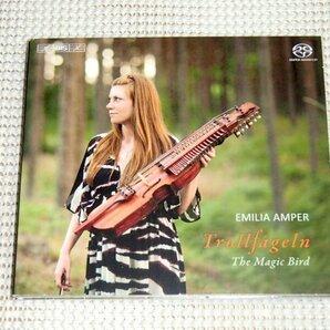 高音質 Hybrid SACD / Emilia Amper エミリア アムペル Trollfageln /Anders Lofberg Johan Hedin Helge Norbakken 等 ニッケルハルパ 北欧