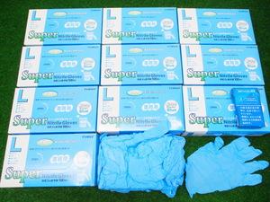 梱宇L713 フジ ゴム製 手袋 スーパーニトリルグローブ 粉つき■Lサイズ◆ブルー 青◆業務用 使い捨て 手袋 ゴム手袋★1000枚セット