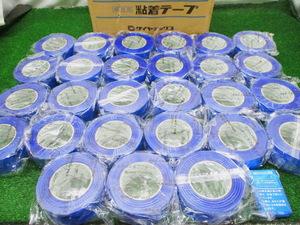 梱宇L766 ダイヤテックス パイオランクロス 粘着テープ■50mm×50m◆ブルー 青◆手で切れる◆梱包用 テープ 梱包 包装★27巻セット