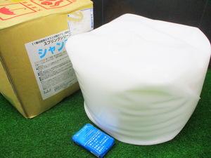 梱宇L765 山陽物産 スプリング シャンプー 業務用■20L◆詰め替え用◆ヘアケア つめかえ 詰替え