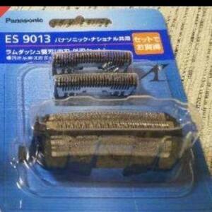 パナソニックラムダッシュ 替刃 ES9013 内刃外刃セット