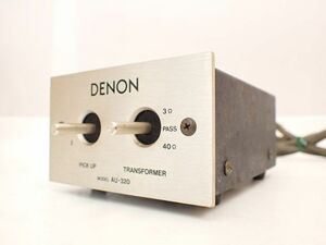 DENON デノン デンオン MC昇圧トランス AU-320 □ 6308F-3
