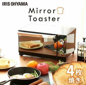 【新品 未使用】オーブントースター 4枚焼き アイリス POT-413-B