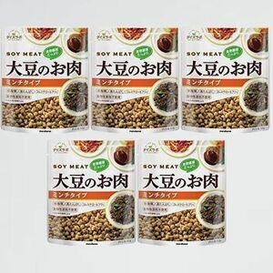 新品 目玉 ダイズラボ マルコメ M-BV 80g ×5個 大豆のお肉レトルト 【大豆ミ-ト】 ミンチ