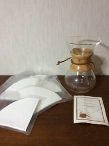 コーヒーメーカー CHEMEX 6カップ用 \9030 ケメックス インテリア 1円スタート!