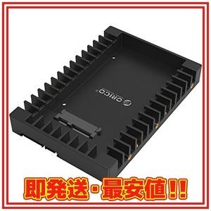 2.5-3.5 変換 ORICO 2.5 → 3.5変換 2.5インチ HDD/SSD 変換マウンタ SATAインター