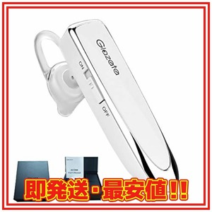 白 Glazata Bluetooth 日本語音声ヘッドセット V4.1 片耳 高音質 ,超大容量バッテリー、長持ちイヤホン、3